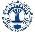 220px-RiyadhChamber