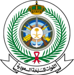 Saudi_Arabian_Armed_Forces_(Logo)